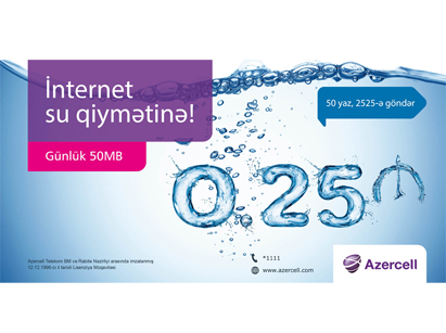 Photo: Azercell Telecom introduces advantageous offer for mobile Internet users / Azerbaijan