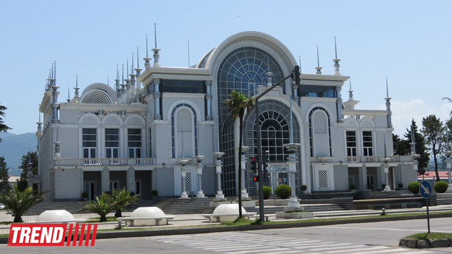 Photo: Batumi to host Congress of European Economic Senate international forum  / Economy news