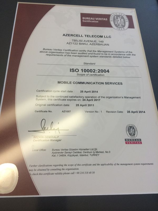Photo: Azercell awarded with international certificate of compliance again / IT