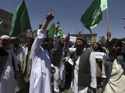 Photo: Thousands march across Kabul to protest election fraud / Politics
