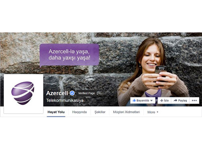 Photo: Azercell receives verified status for Facebook page / IT