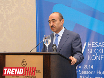 Photo: Azerbaijan expects sense of statehood, patriotism from its youth, top official says