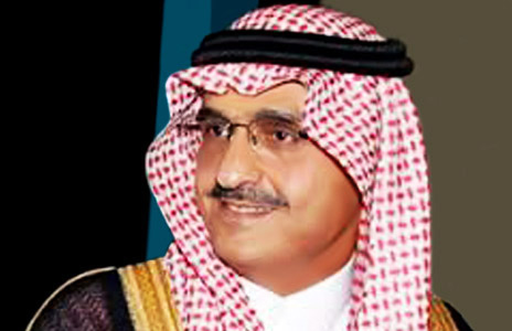 Photo: Saudi Arabia names new intelligence chief