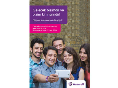 Photo: Azercell launches Student Bursary Program for 2014 / IT