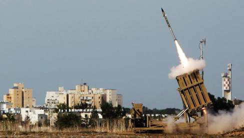 Photo: Three rockets from Gaza hit Israel