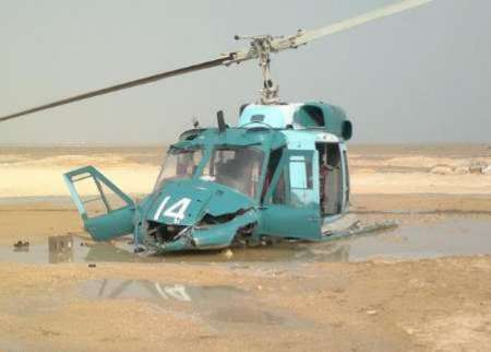 Photo: Four people injured in helicopter crash in south of Iran / Other News