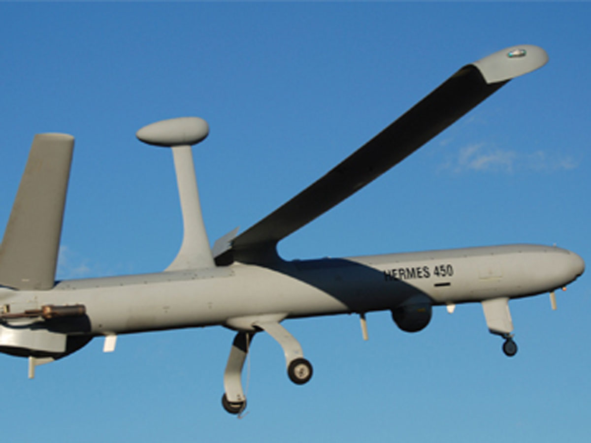 Photo: Hermes-450 drone downed in Iran not used by Azerbaijani armed forces
