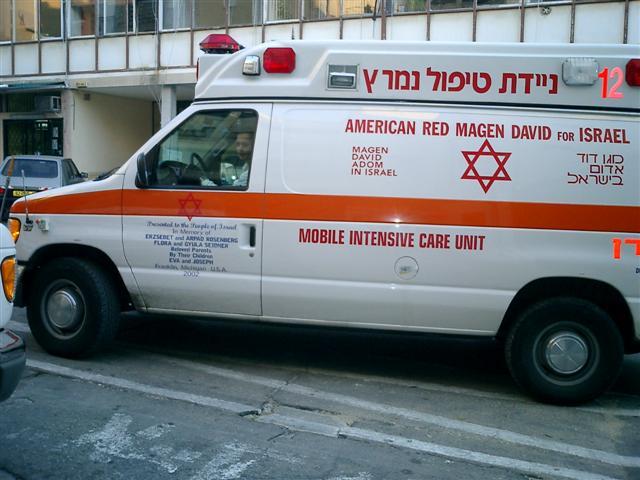 Житель РФ пострадал втеракте вИерусалиме