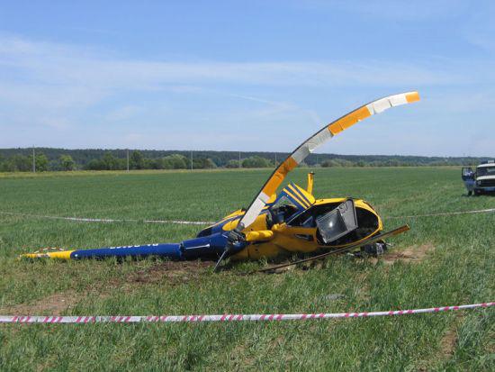 Türkiyədə hərbi helikopter qəzaya uğrayıb: 13 ölü (YENİLƏNİB)