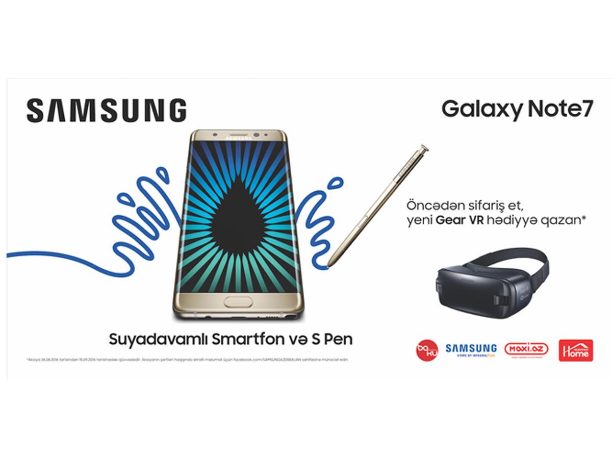 Самсунг остановила предзаказ Galaxy Note7 вРФ