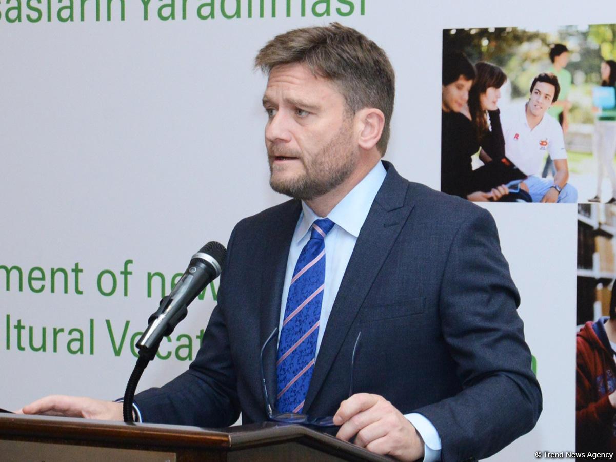 BP-nin regional prezidenti və Gürcüstanın Baş naziri