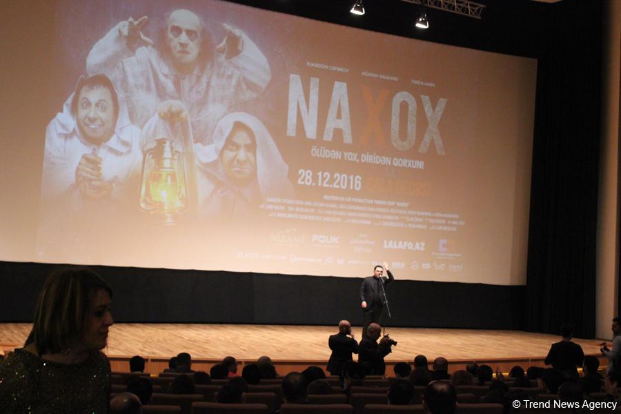 В Баку прошел гала-вечер комедийного фильма Naxox
