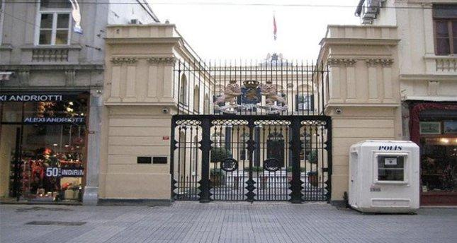 Turkey Plans to Change Embassy Street Name in Row With UAE