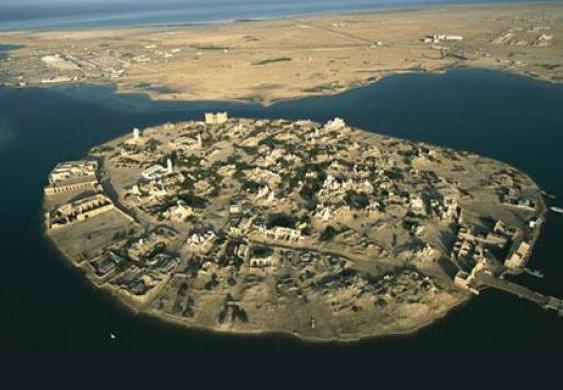 Türkiyə Sudandan ada aldı