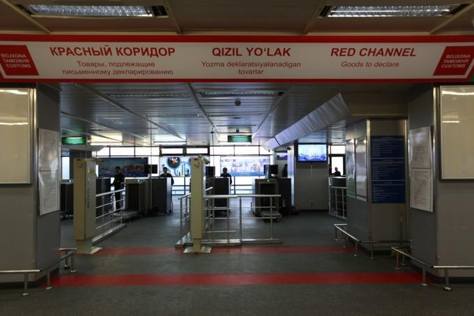 Double corridor system launched at Uzbek airports