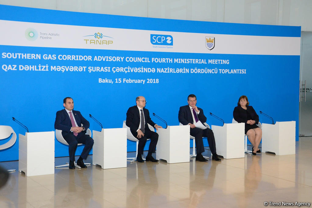 President Ilham Aliyev attends ministerial meeting as part of SGC Advisory Council
