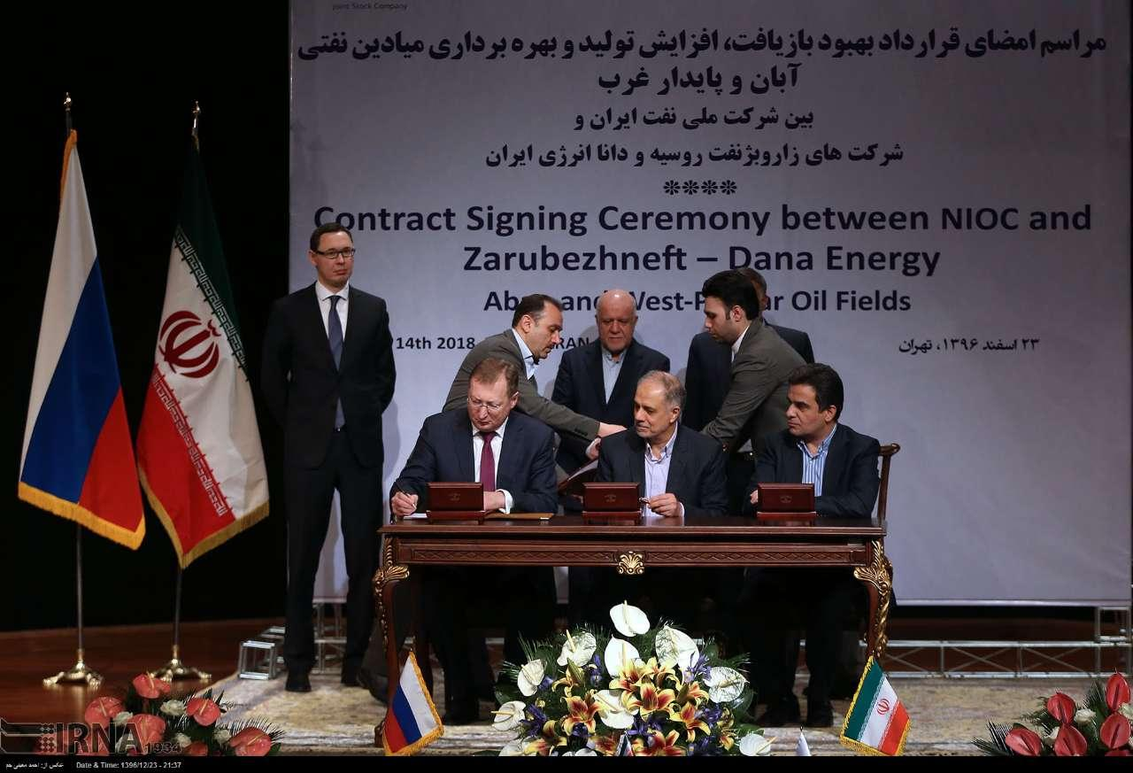 Russia, Iran to sign 2 oil agreements