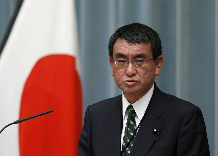 taro kono 290618 - Japan to pass on US-led coalition in Middle East, adhere to diplomacy
