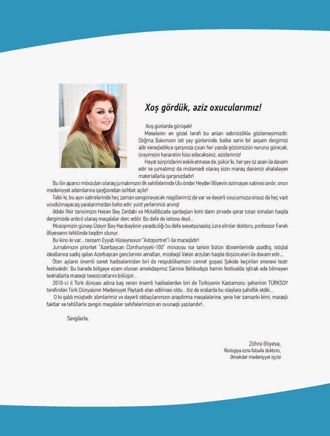 Вышел в свет новый выпуск журнала Mədəniyyət.AZ (ФОТО)