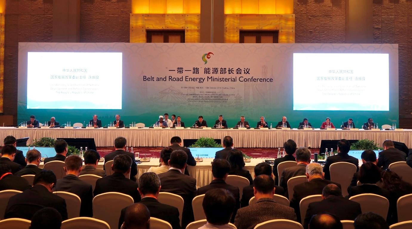 Azerbaijan signs Belt and Road Energy Partnership Declaration in China (PHOTO)