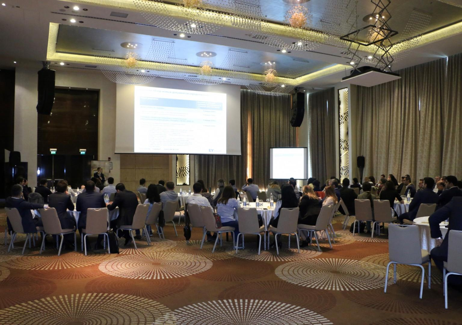 EY Azerbaijan updates clients in Baku on IFRS changes (PHOTO)