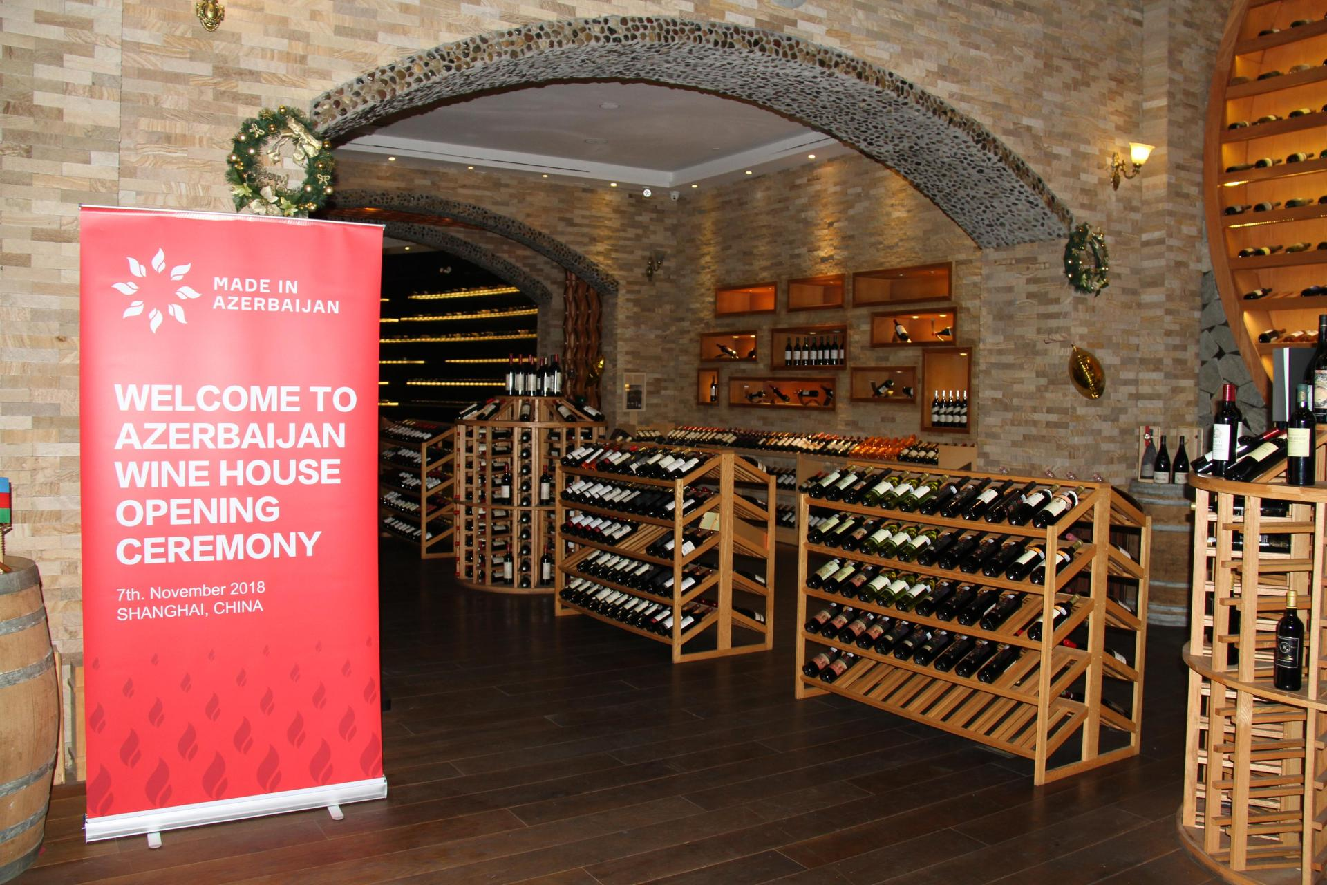 Azerbaijan's second Wine House opens in China (PHOTO)