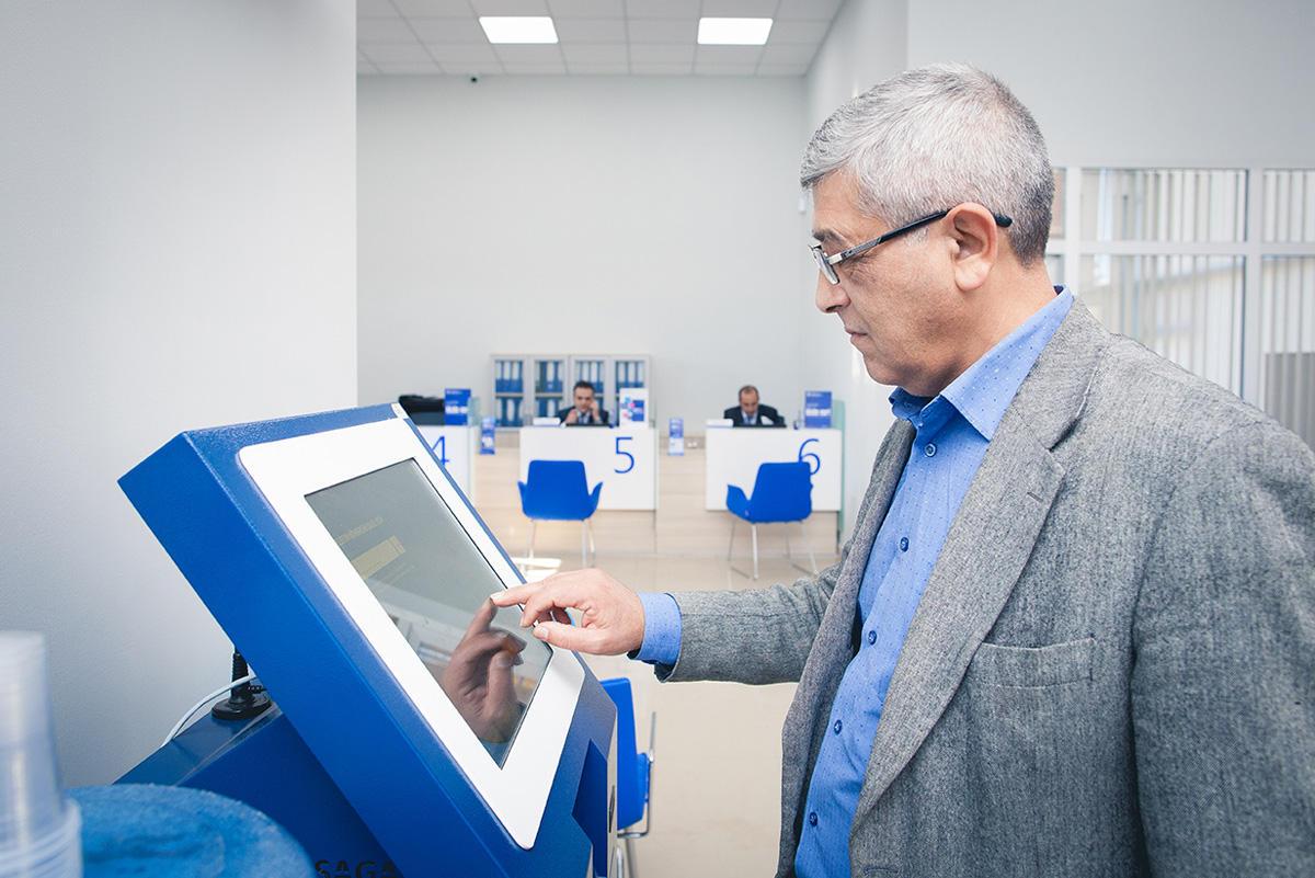 Международный банк Азербайджана сменил адрес отделения «Уджар» (ФОТО)