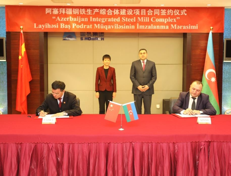 Baku Steel Company signs contract with Chinese company (PHOTO)