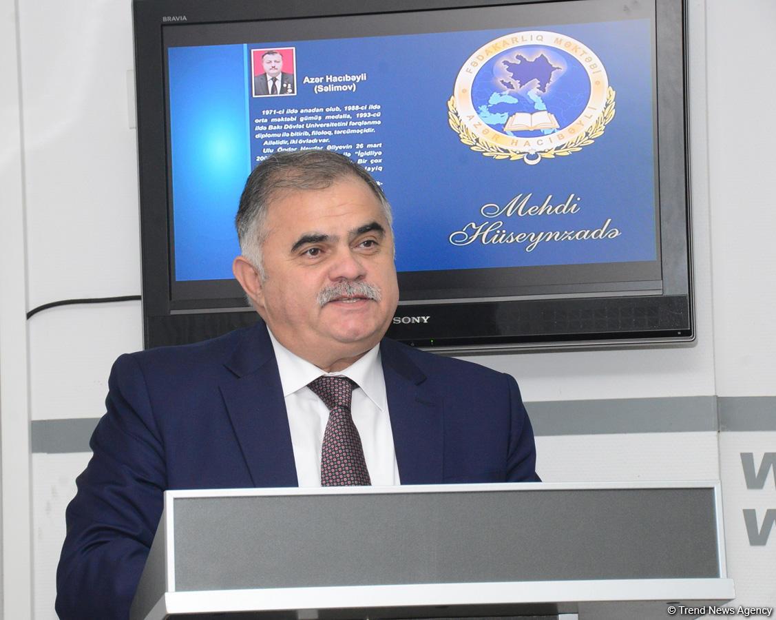 В пресс-центре АМИ Trend состоялась презентация книги «Школа самопожертвования. Мехти Гусейнзаде» (ФОТО)