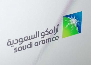 Saudi Arabia names head of PIF as Aramco chairman