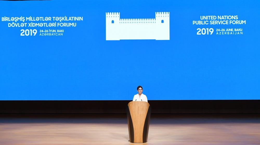 Azerbaijan's First VP attends opening ceremony of UN Civil Service Forum (PHOTO)
