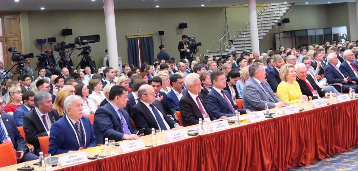 Azerbaijani energy minister takes part in 6th Future Leaders Forum of World Petroleum Council (PHOTO)
