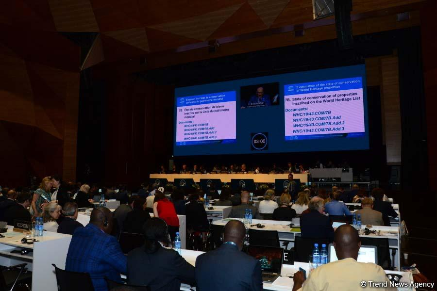 First nomination included in World Heritage List at UNESCO session