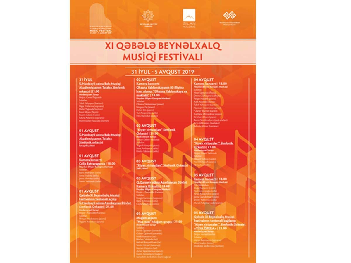 Musicians from 11 countries to perform at 11th Int'l Music Festival in Azerbaijan's Gabala (PHOTO)