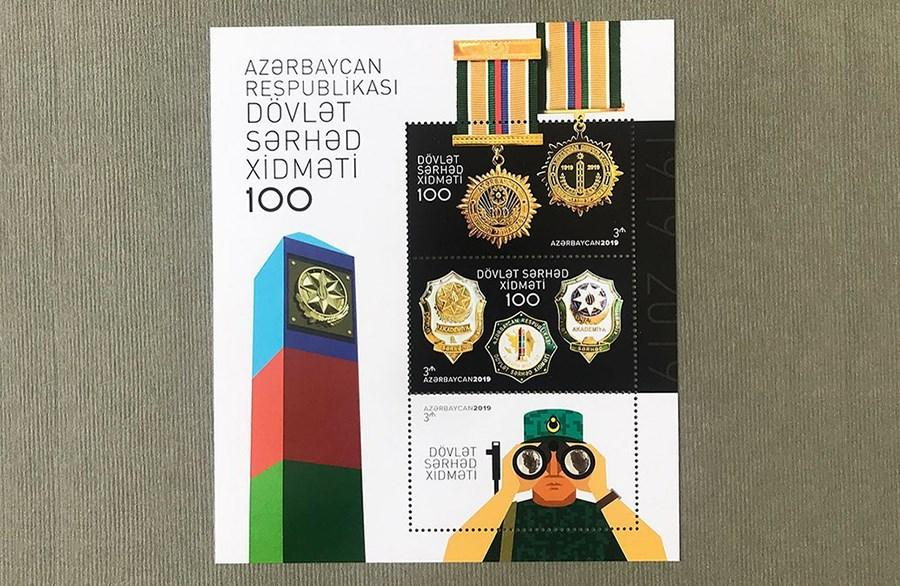 Azerbaijani company issues stamps on anniversary of State Border Service (PHOTO)