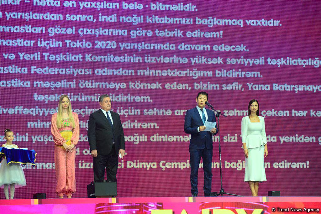 Красочная церемония закрытия Чемпионата мира по художественной гимнастике в Баку (ВИДЕО, ФОТО)