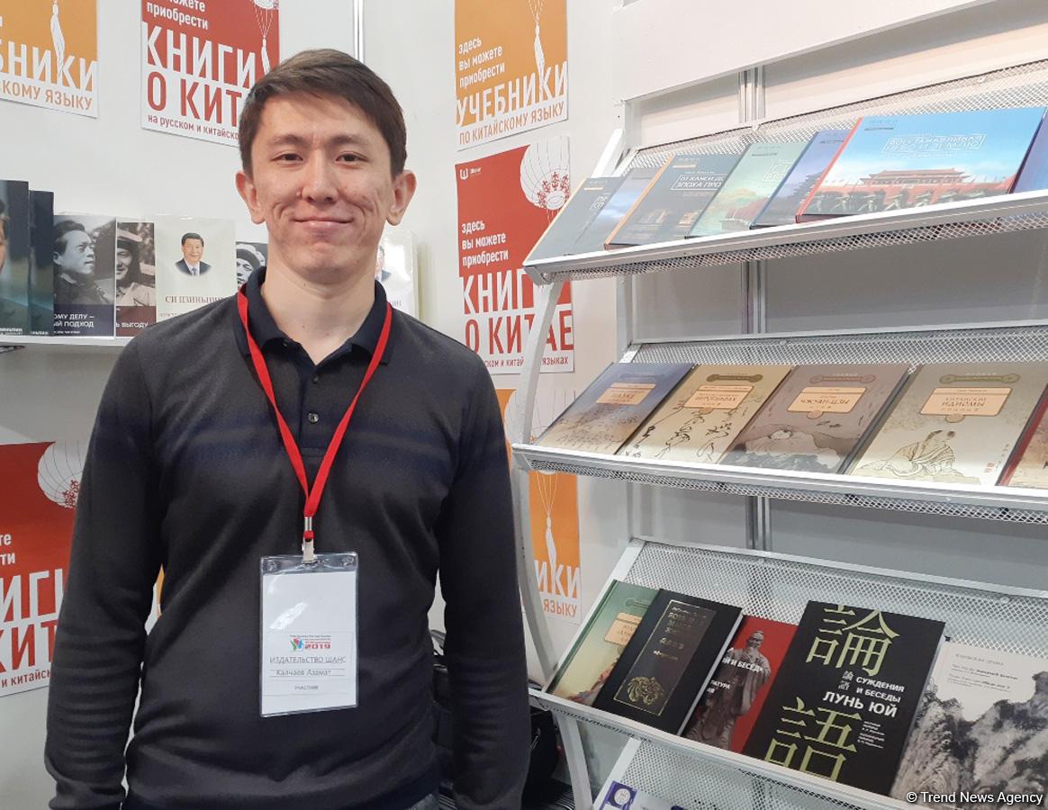 Литература на любой вкус – международная книжная выставка-ярмарка в Баку (ФОТО)