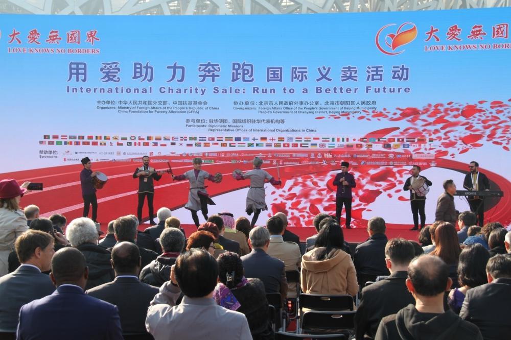 Азербайджан при поддержке Фонда Гейдара Алиева представлен на благотворительной ярмарке в Пекине (ФОТО)