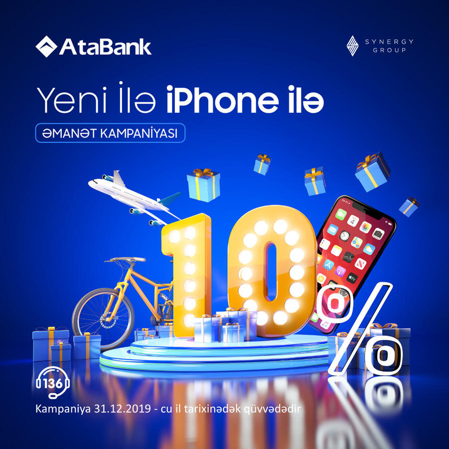 Deposit campaign of AtaBank already started