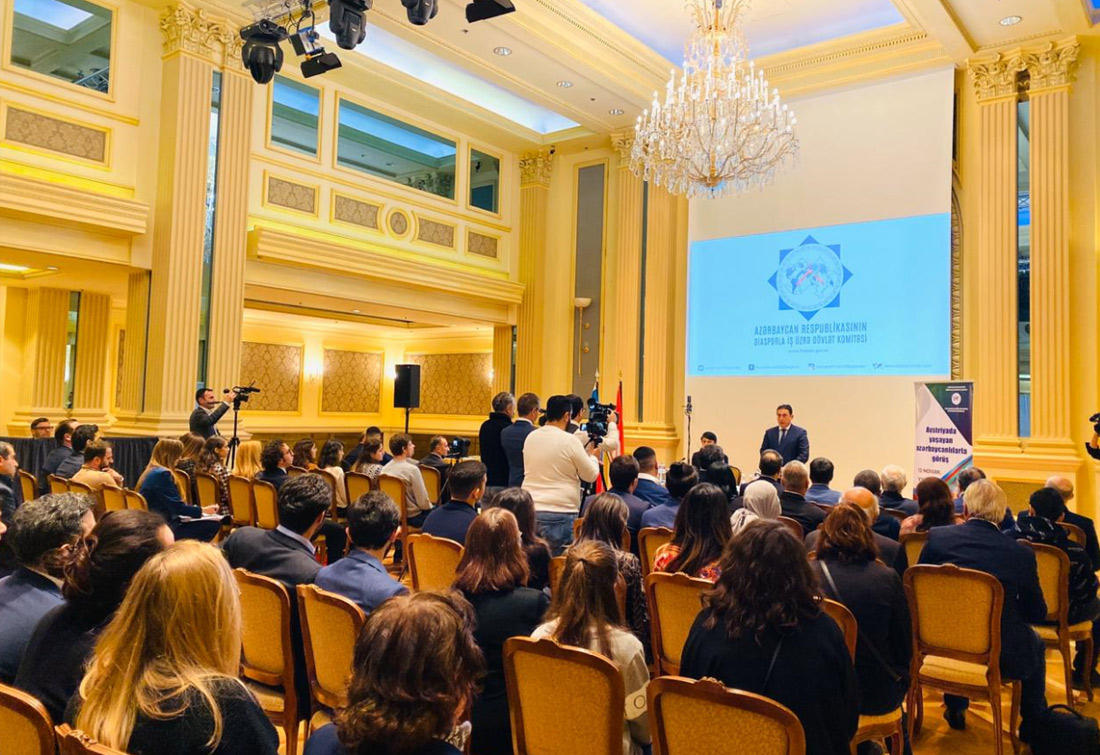 В Вене прошла  встреча с проживающими в Австрии азербайджанцами  (ФОТО)