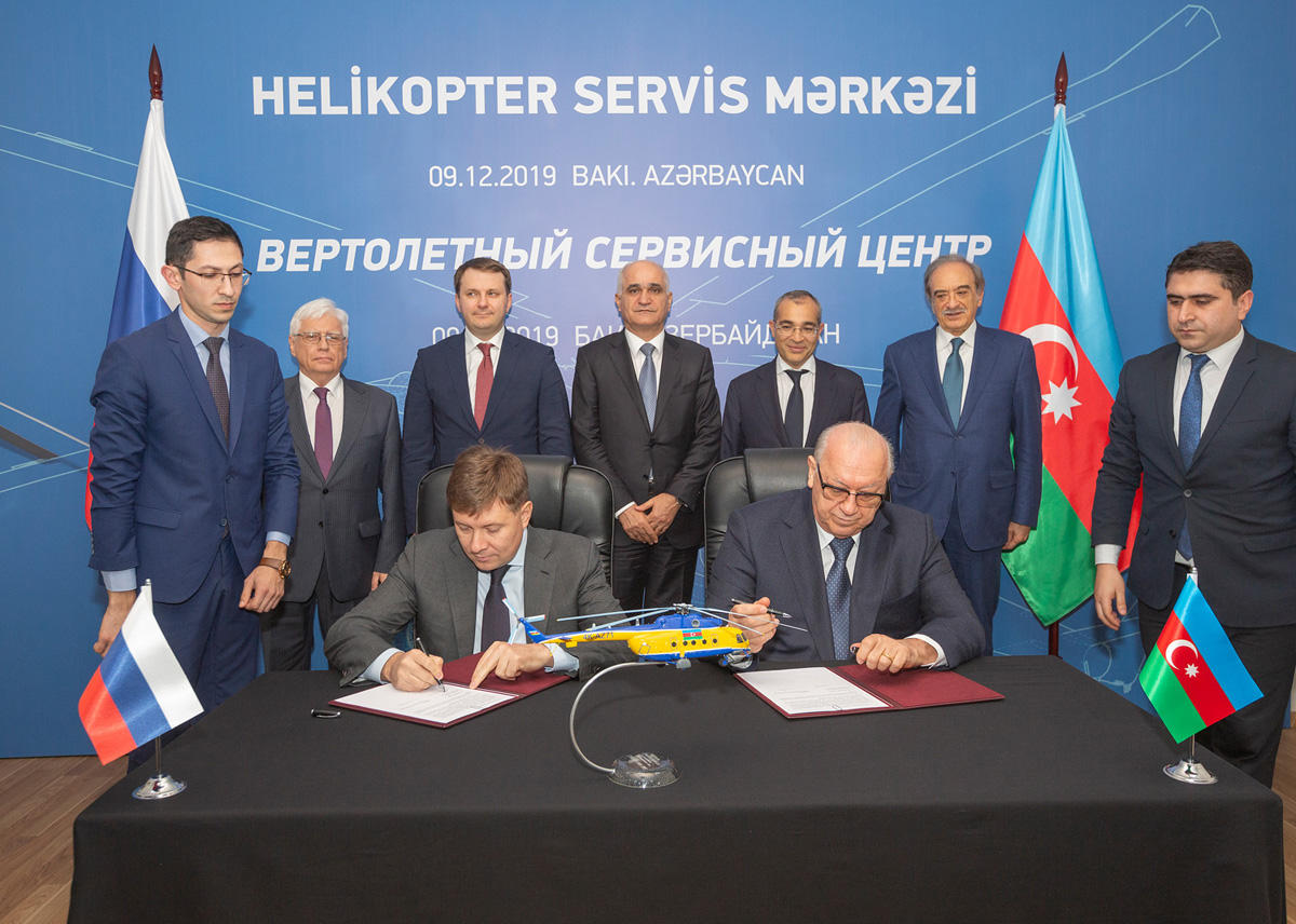 Groundbreaking ceremony for Helicopter Service and Repair Center held in Azerbaijan (PHOTO)